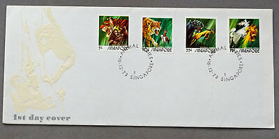 Singapore: 16 Dec 1973 - Animal Series - First Day Cover (#6)