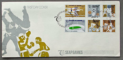 Singapore: 1973 - 7th SEAP Games - First Day Cover (#8)