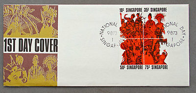 Singapore: 9 Aug 1973 - National Day - First Day Cover (#10)