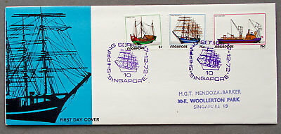 Singapore: 17 Dec 1972 - Shipping Series - First Day Cover (#14)