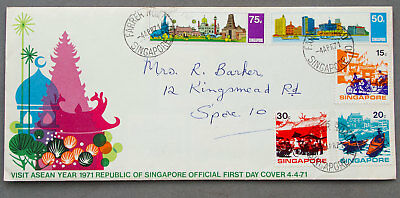 Singapore: 4 Apr 1971 - Visit Asean Year - First Day Cover (#24)