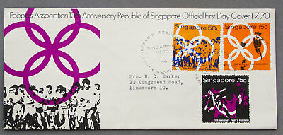 Singapore: 1 Jul 1970 - People's Association 10th - First Day Cover (#27)
