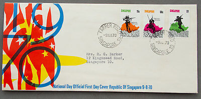 Singapore: 9 Aug 1970 - National Day - First Day Cover (#28)