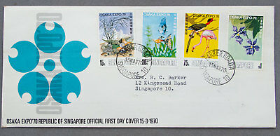 Singapore: 15 Mar 1970 - OSAKA Expo 70- First Day Cover (#29a)