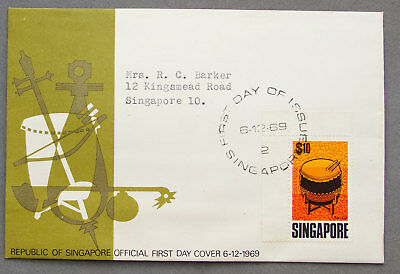 Singapore: 6 Dec 1969 -  First Day Cover (#29b)