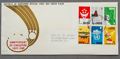 Singapore: 9 Aug 1969 - Anniversary of Signapore - First Day Cover (#31)