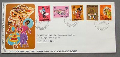Singapore: 1 Dec 1968 - New Definitive Issue - First Day Cover (#35)