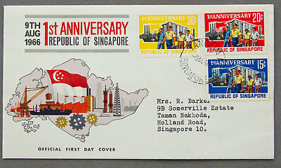 Singapore: 9 Aug 1966 - 1st Anniversary Republic - First Day Cover (#39)