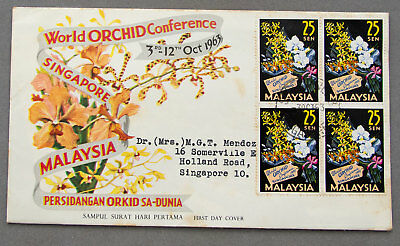 Singapore: 30 Oct 1963 - World Orchid Conference - First Day Cover (#43)