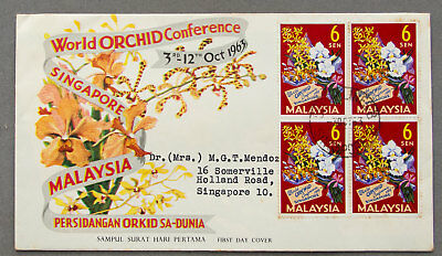 Singapore: 30 Oct 1963 - World Orchid Conference - First Day Cover (#44)