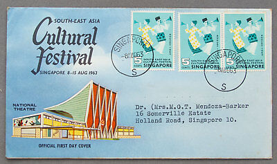 Singapore: 8 Aug 1963 - Cultural Festival - First Day Cover (#45)