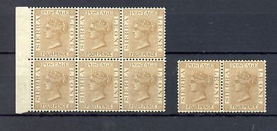 SIERRA LEONE 1884 SG# 33 -( 8 x ) -- MNH VF ** RARE IN THIS CONDITION !!