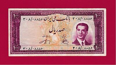 RARE Middle East Circulated Note: 100 RIALS 1951 / 1330 (P-57)  Very Collectible