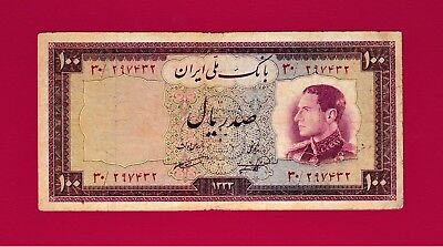 RARE Middle-East Circulated Note:100 RIALS 1954 / 1334 (P-67) - Very Collectible