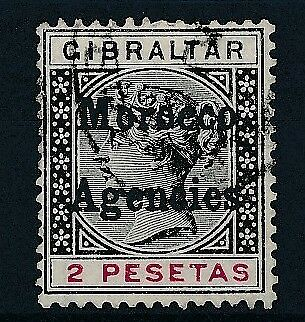 [38856] British Morocco 1898 Good stamp Very Fine used