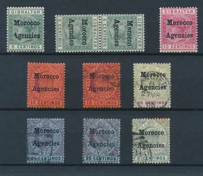[39247] British Morocco Good lot Very Fine MH/used stamps