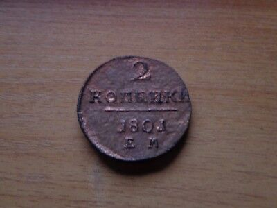 OLD COINS Money Russia 1801 EM 2 old coins