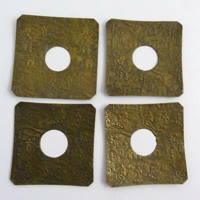 Set Of Four Chinese Decorative Cabinet Handle Back Plates, 19Th Century