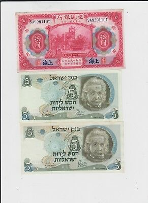 World Paper Money Collection 3 notes vf and up