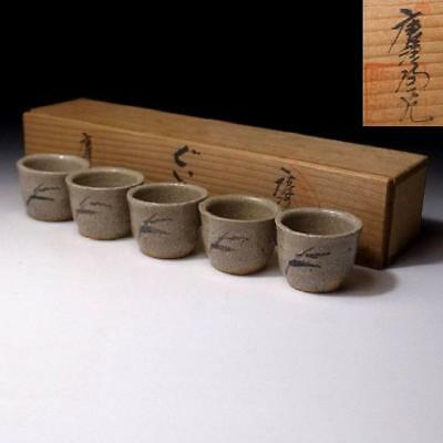 WD3: Vintage Japanese Pottery 5 Sake cups, Karatsu ware with Signed wooden box