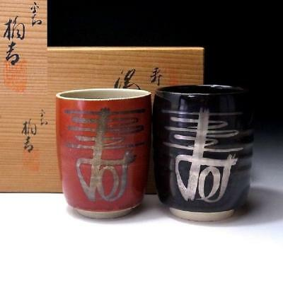 OA9:  Vintage Japanese Pottery Tea cups, Kyo ware with Signed wooden box