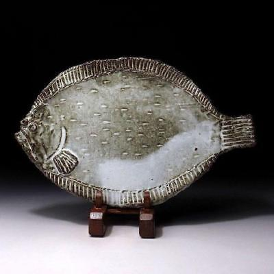 YL7: Japanese Pottery Tea Plate, Hagi ware by Famous Seigan Yamane, Fish