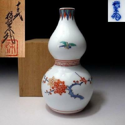 YK6: Japanese Bud Vase by Great Human Cultural Treasure, 13th Kakiemon Sakaida