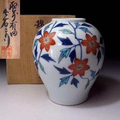 YJ6: Japanese Porcelain Vase by Great Human National Treasure, Imaemon Imaizumi