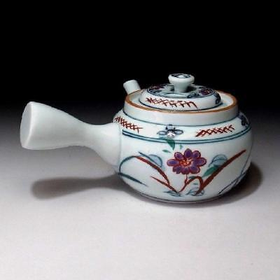 XH9: Vintage Japanese Hand-painted Sencha Tea Pot, Kyo Ware, Flowers