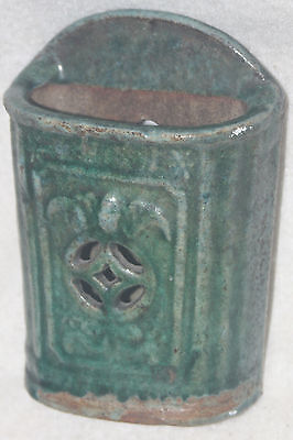 Chinese Mid-19th Century Stoneware Molded Design Blue/Green Glaze Wall Sconce