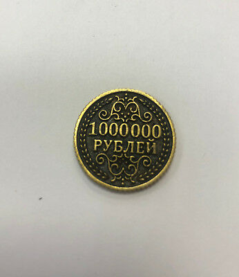 Rare coins from Russia. Collection coin. Limited edition.