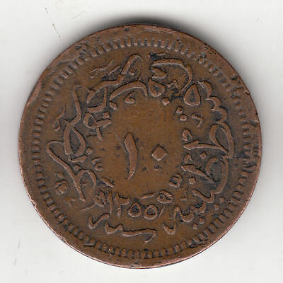 Turkey 20 Para 1255 Yr 15 Copper Scarce         33J        By Coinmountain