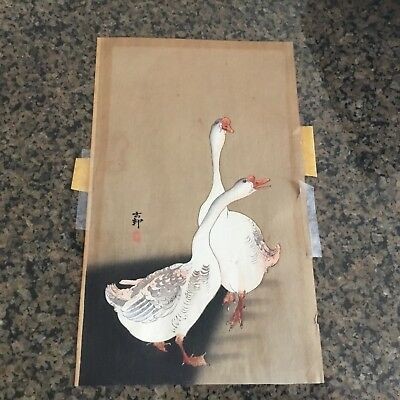 *NO RESERVE* Old Vintage Japanese Woodblock Print Two Geese Signed