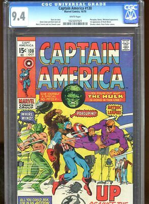 Captain America #130 (1970) No. 130 Cgc 9.4 White Pages Marvel Comics 1970