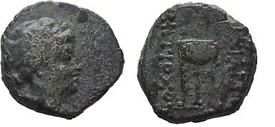 Ancient Greece 222-187 BC SELEUKID Sardes ANTIOCHOS III APOLLO TRIPOD AE