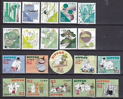 JAPAN 2 X DIFFERENT SETS (ref 26) USED