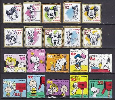 JAPAN 2 X DIFFERENT SETS (ref 27) USED