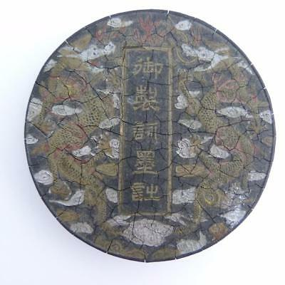 Chinese Imperial Dragon Ink Cake, Qianlong Period