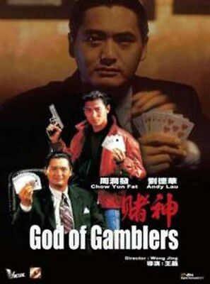 """Andy Lau """"God of Gamblers"""" Chow Yun Fat HK Remastered Edition Version R-0 DVD"""