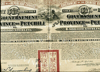 China: Gvt of the PROVINCE of PETCHILI; 5 1/2% Gold Loan of 1913; uncancelled