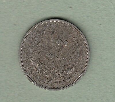 1 Münze Libyen / One Hundred Milliemes 1965