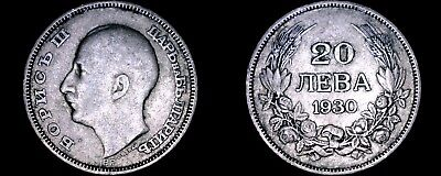1930-BP Bulgarian 20 Leva World Silver Coin - Bulgaria