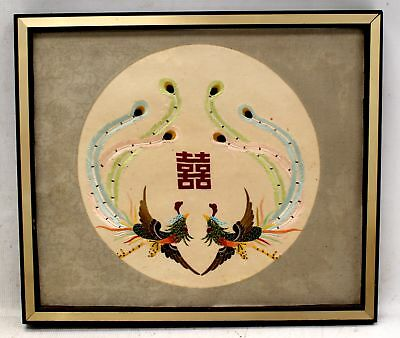 Decorative ORIENTAL 'Song Thrush' Embroidered Artwork / Framed - W69
