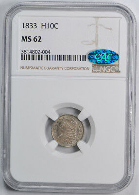 1833 Capped Bust Half Dime H10C NGC MS 62 Uncirculated CAC Approved