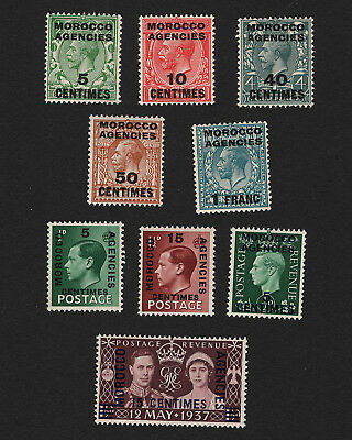 OPC 1917-1937 British Officies Abroad Morocco Lot of 9 MNH OG 33174