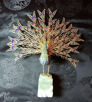 Very Ornate Decorative Peacock figurine - Each feather individually separated