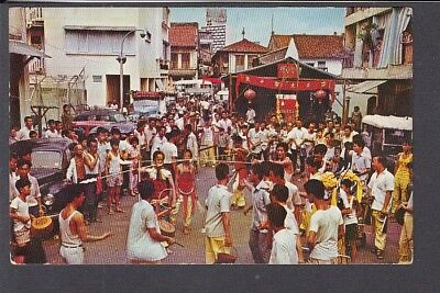 Singapore - Chinese Medium Procession 1970s - Pub SW