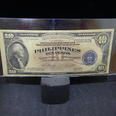 "10 TEN PESOS PHILIPPINES TREASURY CERTIFICATE ""WWII VICTORY ISSUE"" Series 66 VF"