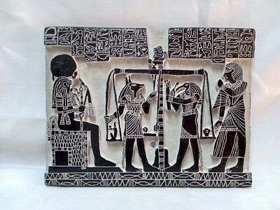 """Egyptian Large Basalt Stone Engraved Plaque Judgement Weighting Heart 10"""" X 8"""""""