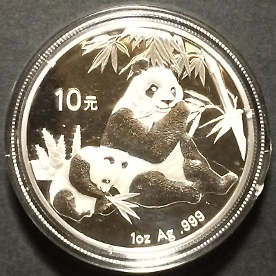 CHINA PANDA 1 OZ Silber (999) 2007 10 Yuan